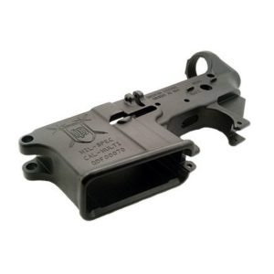 QD-MILSPEC Forged AR-15 Lower Receiver