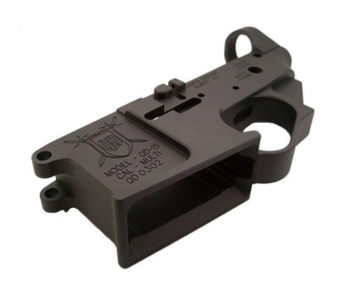 QD-15, billet AR-15 lower receiver